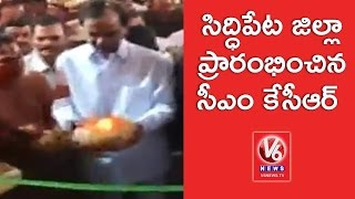 CM KCR Inaugurates Siddipet District | New Districts In Telangana | V6 News