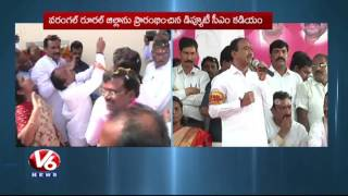 Etela Rajender Speech At Inauguration Of Peddapalli District In Telangana | V6 News. Photo,Image,Pics