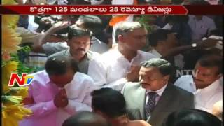 New Districts in Telangana Opens by Ministers || NTV