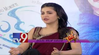 Dasara Special : Chit chat with 'Premam' team