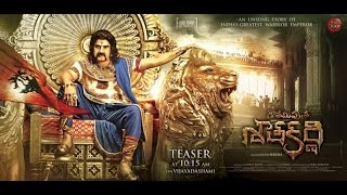 Balakrishna's Gautamiputra Satakarni first look released – TV9