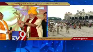 PM Narendra Modi celebrates Dussehra in Lucknow – TV9. Photo,Image,Pics