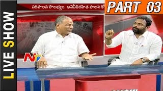 Is Administration Become Easy with Division of Districts || Comments || Live Show Part 3 || NTV