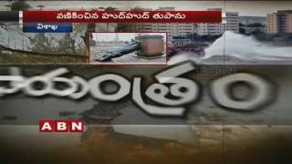 2 Year Completed For Hudhud Cyclone | Visakhapatnam | ABN Telugu (12-10-2016)
