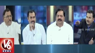 Special Discussion On New Districts Inauguration in Telangana | Good Morning Telangana | V6 News