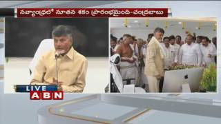 Chandrababu Naidu Press Meet At CM Office In Velagapudi | AP Development | Part 2 | ABN Telugu
