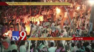 Devaragattu's Stick Fight festival begins – TV9
