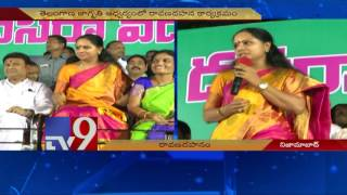 MP Kavita participates in Ravana Dahanam in Nizamabad – TV9