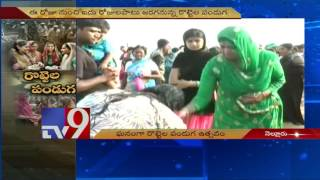 Nellore's historic Rottela Panduga begins – TV9. Photo,Image,Pics