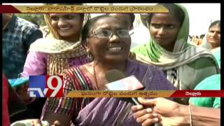 Nellore's Rottela Panduga a roaring success – TV9