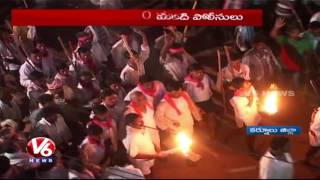 21 Injured At Devaragattu Stick Fight Festival | Kurnool | V6 News