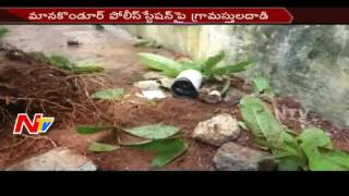 SI and 3 Constables Suspended over Man Suicide Issue || Manakondur || Nellore || NTV