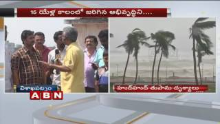 Hudhud Cyclone Completes Two years | Vizag moves on (12-10-2016)