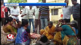 Man Commits Suicide Fearing Police Arrest | Manakondur | Karimnagar | V6 News. Photo,Image,Pics