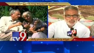 Satyagraha by Visakha citizens against privatisation of Central Park – TV9