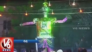 Dussehra Celebrations In All Over India | Vijaya Dashami | V6 News
