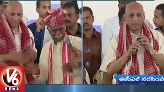 Alai Balai | Leaders Participate In Event Held At Nampally Exhibition Grounds | Hyderabad | V6 News