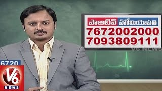 Pediatric Allergy Problems | Reasons & Treatment | Positive Homeopathy | Good Health | V6 News