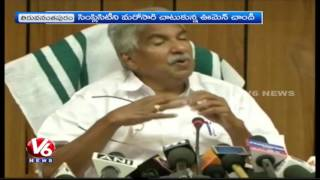 Oommen Chandy Travels In Sleeper Class Train | Picture Goes Viral On Social Media | V6News. Photo,Image,Pics