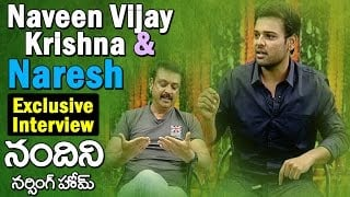 Naresh & Naveen Vijay Krishna Exclusive Interview || Nandini Nursing Home || NTV