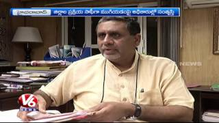 TS New Districts | Formation Of New Districts Process Ends | V6 News