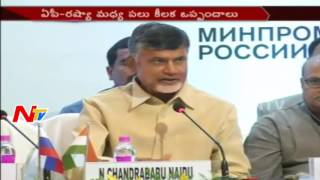 AP Govt Signs Rs 100 Cr Investment MoUs with Russia || Chandrababu to Visit Nellore || NTV