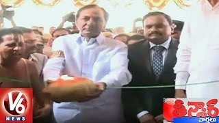 Inauguration Of New Districts In Telangana State | Teenmaar News | V6 News