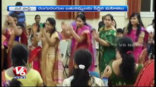 Bathukamma Celebrations In Belfast City || UK || V6 News. Photo,Image,Pics