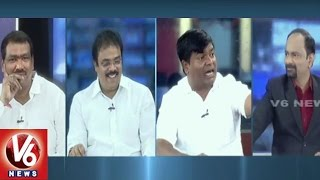 Special Discussion On Inauguration Of New Districts In Telangana | Good Morning Telangana | V6 News
