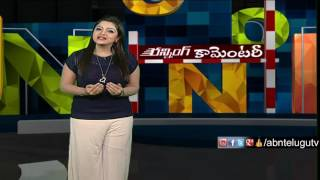 Running Commentary | CM KCR Remembers NTR in Siddipet (12-10-2016)