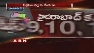 Vehicles Registration Codes for Telangana State New Districts (13-10-2016)