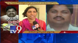Call Money financier Potluri Srinivas commits suicide – TV9. Photo,Image,Pics