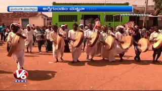Muharram Festival Celebrations In All Districts Of Telangana