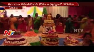 Dasara and Bathukamma Celebrations by TDF in Detroit || Us News