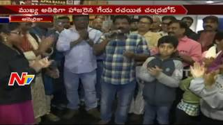 Dasara and Bathukamma Celebrations in New Jersey || Us News