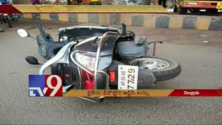 RTC bus hits bike in Nellore,sister dies brother critical – TV9