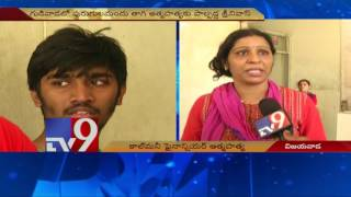 Call Money financier commits suicide in Krishna District