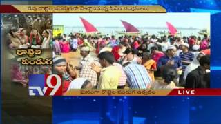 Rottel Panduga celebration in Nellore on Second Day – TV9