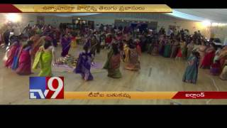 TOI Bathukamma celebrations in Ireland