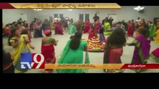 Bathukamma celebrations by Telugu Association Of Buffalo and Greater Niagara – USA