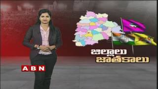 CM KCR uses Bifurcation of Districts to check Oppositions (13-10-2016)