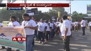 TRS Health Minister Laxma Reddy Initiates Walk In Hyderabad On World Sight Day | ABN Telugu