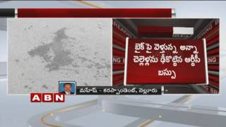 Brother & sister killed as RTC bus his Two wheeler in Nellore District