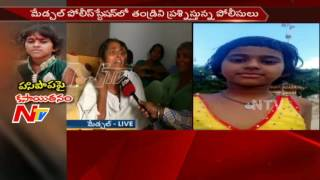 7 Years Baby Girl Mysterious Death: Baby Mother Face to Face || NTV