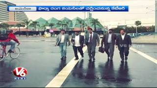 Minister KTR US Tour | Inaugurates T-Bridge In Silicon Valley | V6 News