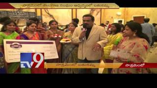 American Govt donates 10,800$ for Bathukamma celebrations in Sacramento – USA – TV9. Photo,Image,Pics