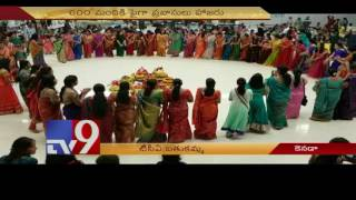 Bathukamma celebrations in association with TCA in Canada – USA – TV9