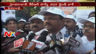 Minister Laxma Reddy Participates in Blind Awareness Walk at KBR Park || World Sight Day || NTV
