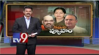 Jayalalithaa Health – Suspense continues – TV9. Photo,Image,Pics
