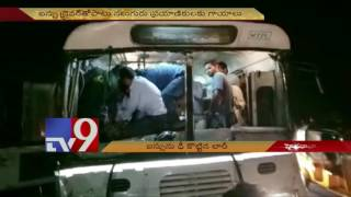 Lorry rams RTC Bus, driver & several passengers injured – Hyderabad – TV9
